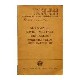 glossary-of-soviet-military-terminology,-department-of-the-army,-1955