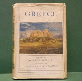 greecefulleyloveblack1924 (1)