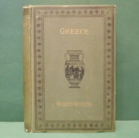 greecewordsworthmurray1882