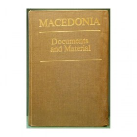 macedonia-documents-and-material,-bulgarian-academy,-1978-(1)