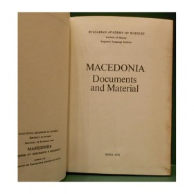 macedonia-documents-and-material,-bulgarian-academy,-1978-(2)