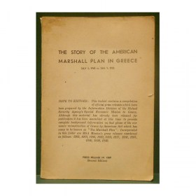 the-story-of-the-american-marshall-in-greece