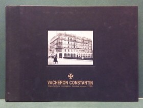 vacheronconstantinthecollections1998